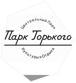 Directorate of Gorky Park